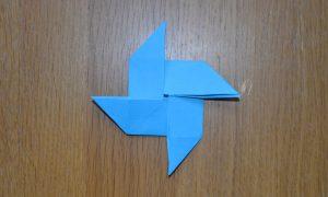 pez de papel