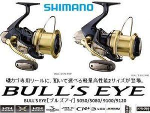 shimano bull eye