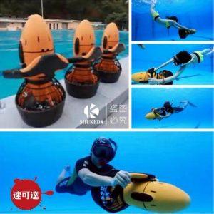 torpedo buceo